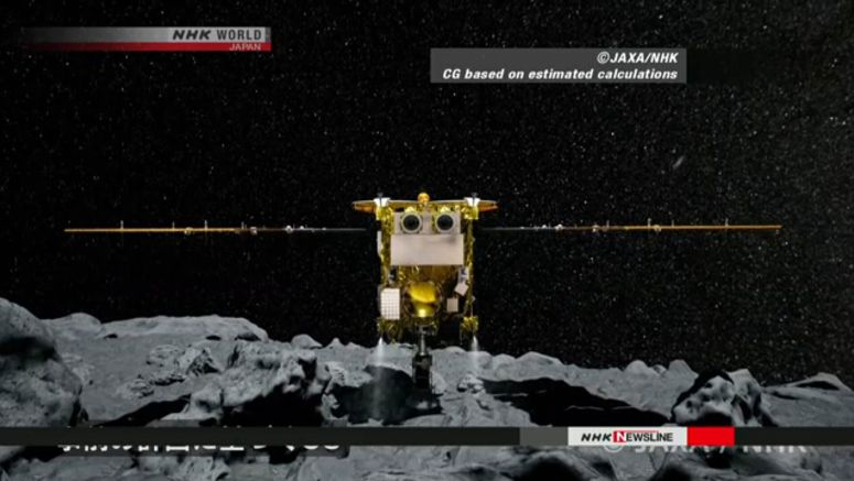 Hayabusa2 to make 2 more landings on asteroid