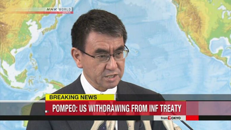Kono calls for new treaty if US withdraws from INF