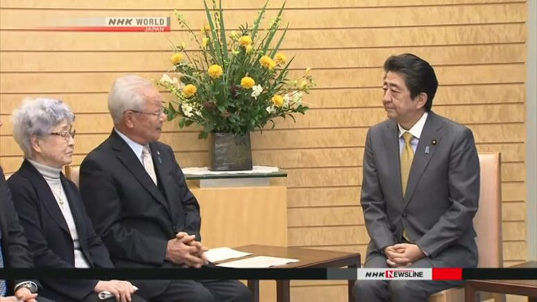 Abe to ask Trump to discuss abductions with Kim