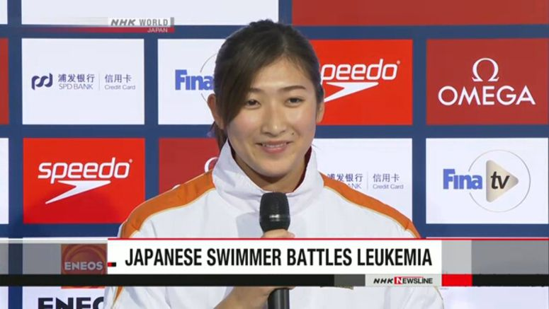 Swimmer Rikako Ikee announces leukemia diagnosis