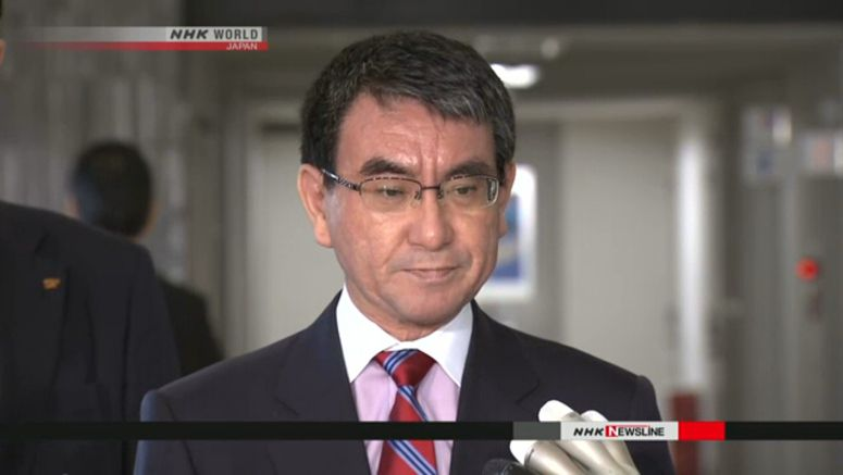 Kono: Japan supports Venezuela opposition leader