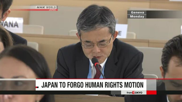 Japan won't submit N. Korea resolution at UN