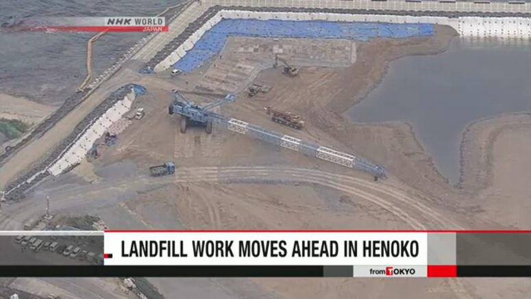 Landfill work moves ahead in Henoko
