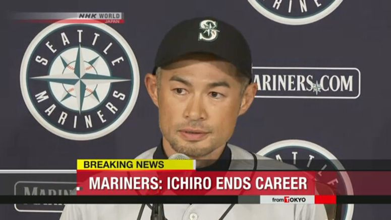 Baseball legend Ichiro announces retirement