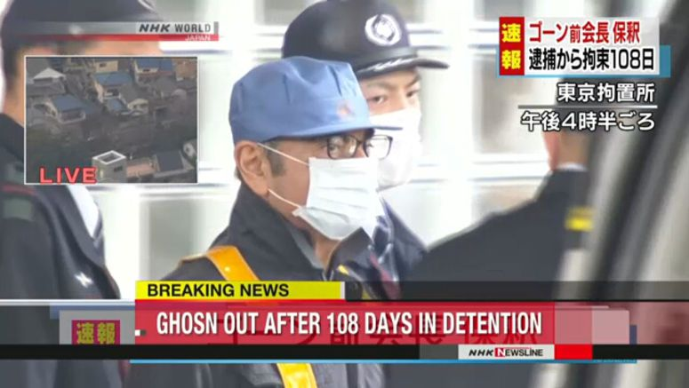 Carlos Ghosn released on bail