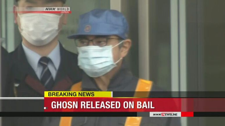 Ghosn released on bail after 108 days in detention
