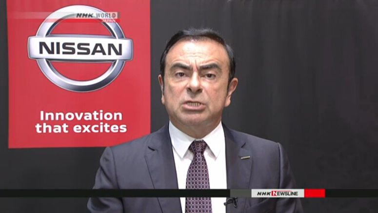 Ghosn's release procedure detailed