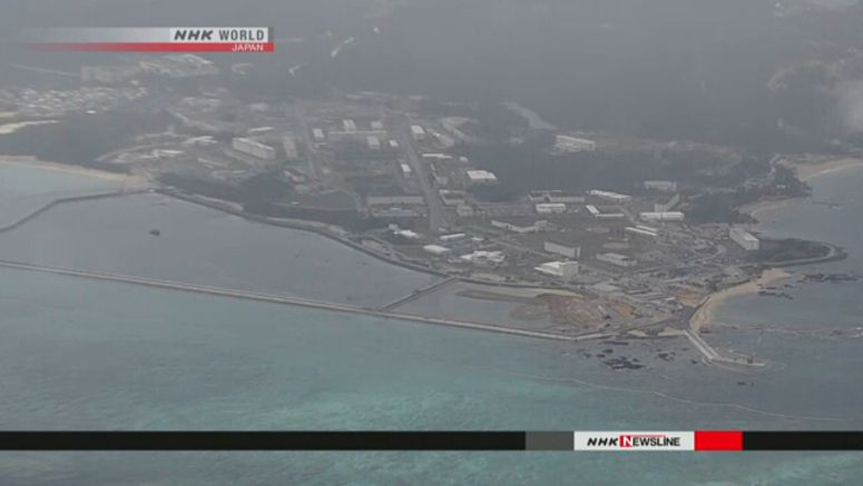 Okinawa to file lawsuit over landfill project