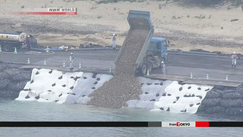 Landfill work continues in Henoko