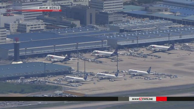 Cargo jets in minor collision at Narita airport