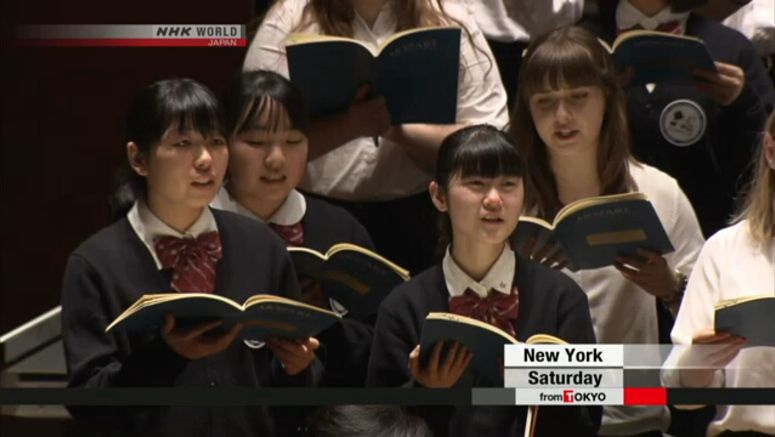 Students from Miyagi perform in NYC