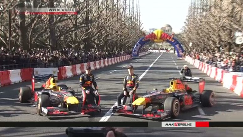 Fans excited with first F1 show runs in Tokyo