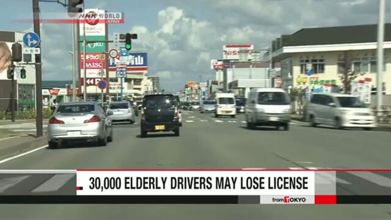 30,000 elderly in Aichi may lose drivers' permits