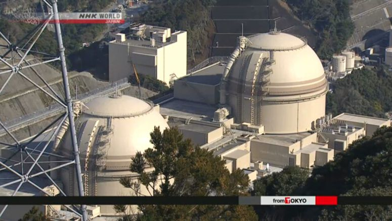 Osaka court set to rule on halting Ohi reactors