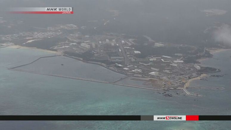 Okinawa files lawsuit over landfill project