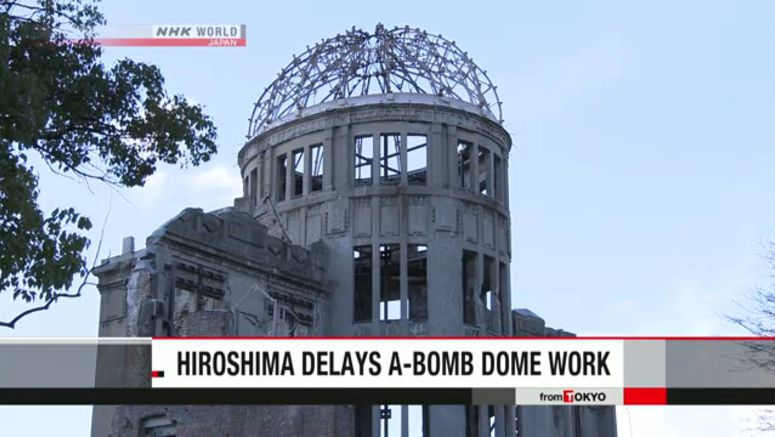 Hiroshima delays A-bomb Dome preservation work