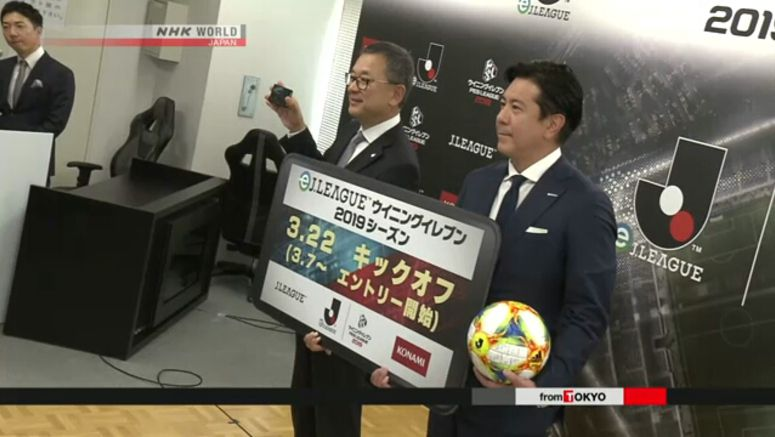 Japan soccer league to launch esports tournament