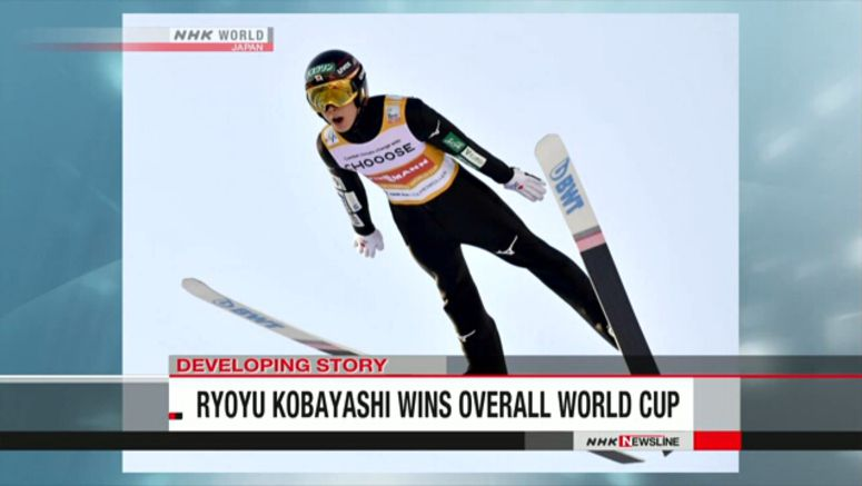 Japan's ski jumper wins overall World Cup victory