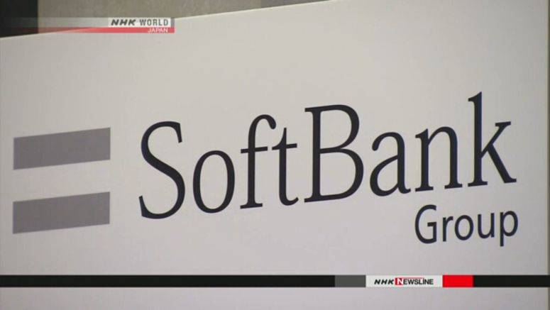 Softbank to ban smoking during work hours