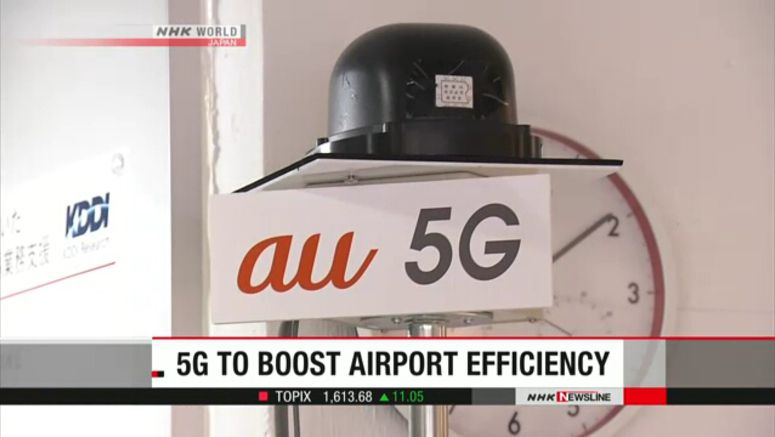 5G to boost airport efficiency