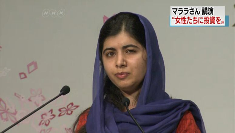 Malala calls for investment in girls' education