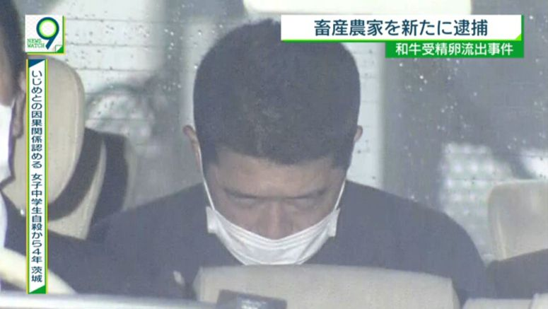 Cattle farmer arrested in wagyu egg smuggling case