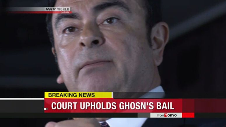 Court upholds Carlos Ghosn's bail