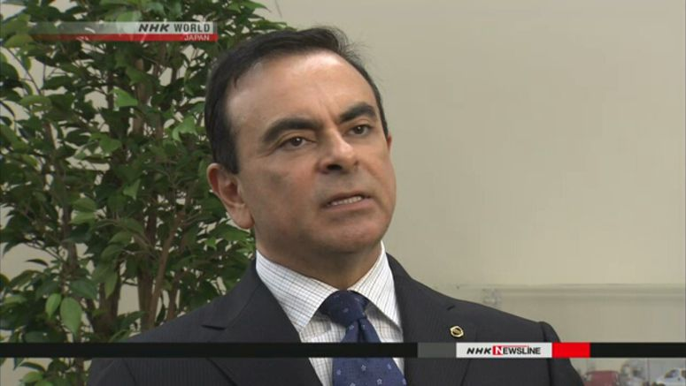 Ghosn's family appeals to UN over human rights