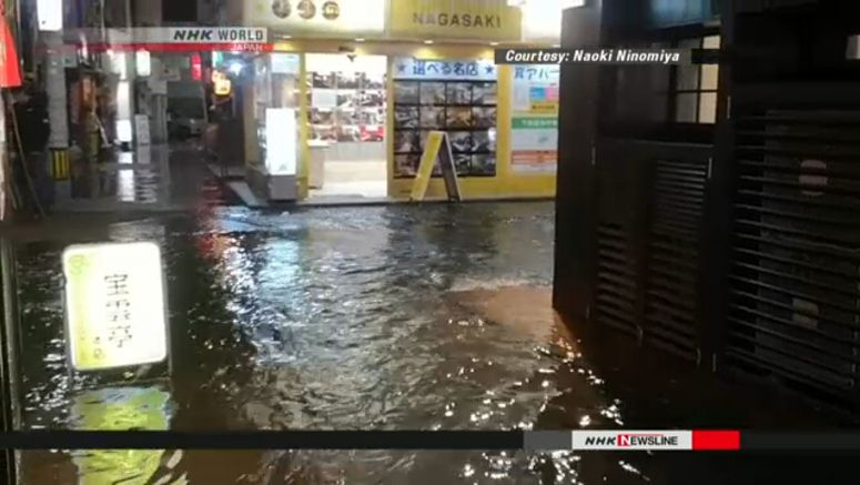 Nagasaki City inundated by tidal fluctuation