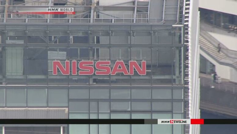 Focus on Nissan's new leadership structure