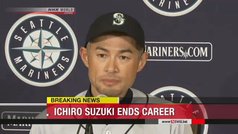 Baseball star Ichiro announces retirement