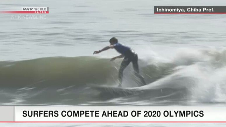 Intl. surfing championships open in Chiba