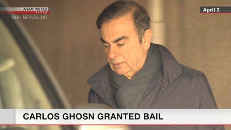 Carlos Ghosn granted bail for second time