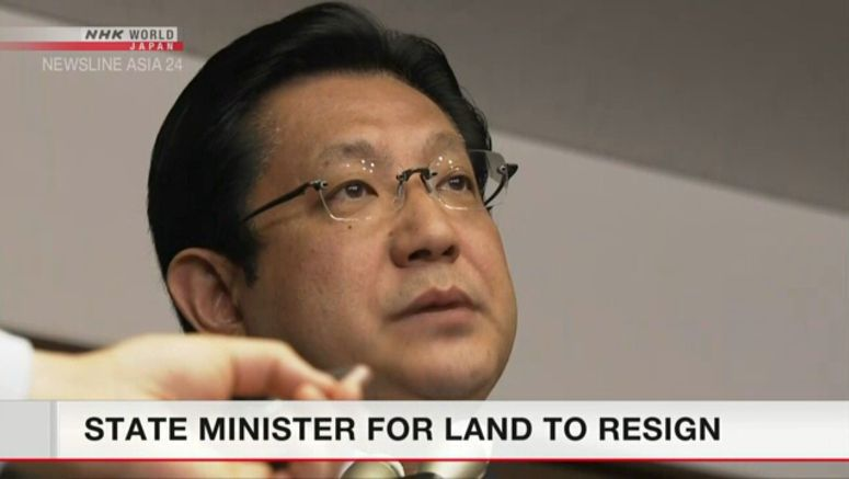 State minister of land submits resignation