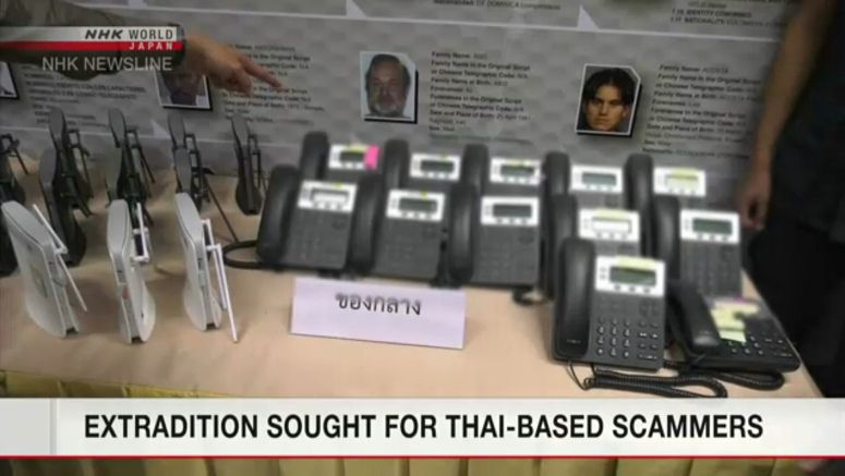 Tokyo police to arrest Thai-based fraud suspects