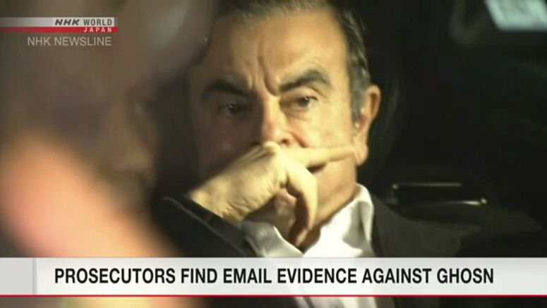Emails hint at improper funds transfer to Ghosn