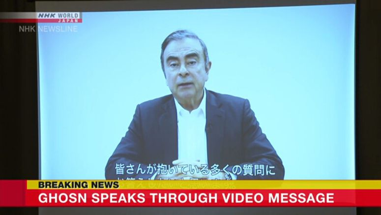 Carlos Ghosn's video statement released