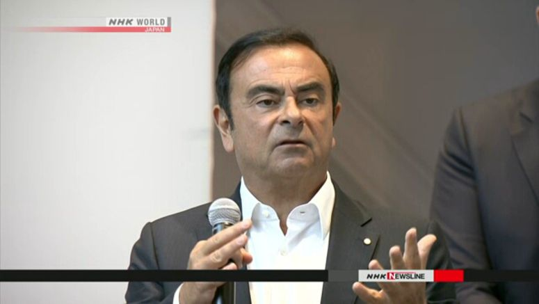 Sources: Email shows money flow to Ghosn