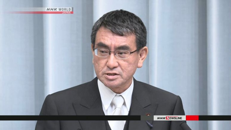Kono meets S.Korean envoy over seafood import ban