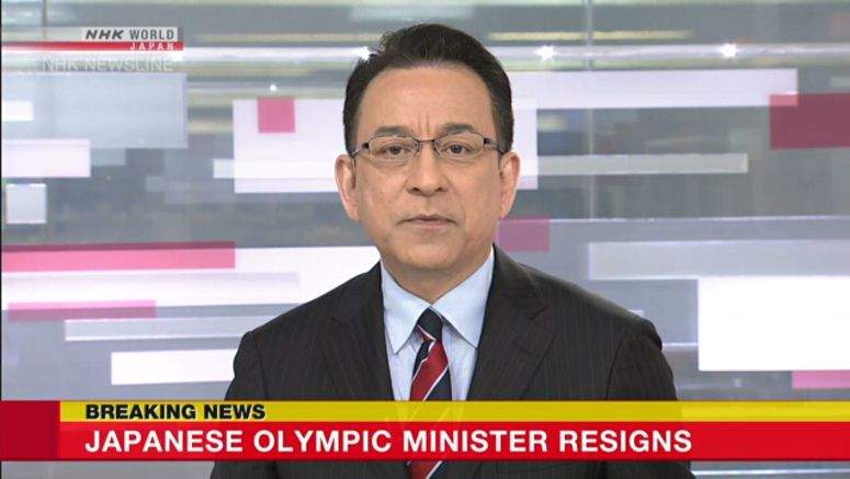 Japan's Olympic minister to resign