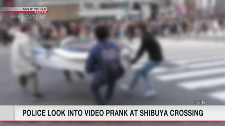 Police investigate video incident in Shibuya