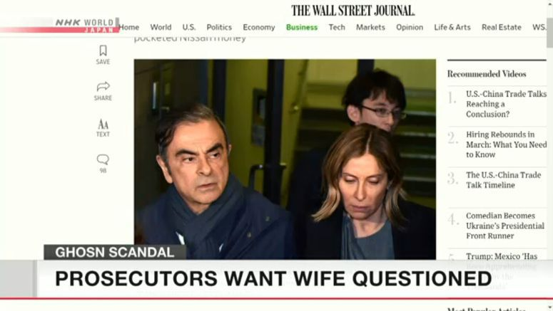 Prosecutors ask judges to question Ghosn's wife