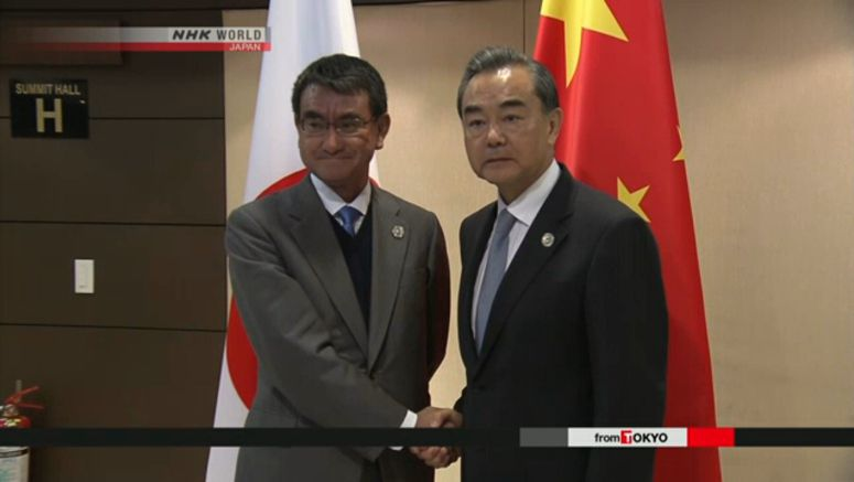 Kono, Wang agree on bilateral ties, G20