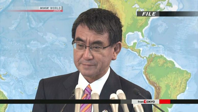 Kono: Japan will not toe US line on Iran