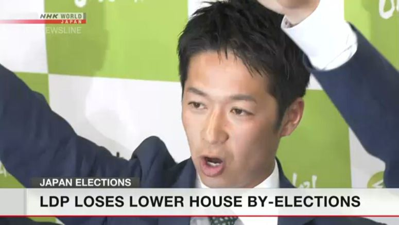 Japan Elecitons: LDP projected to lose by-electios