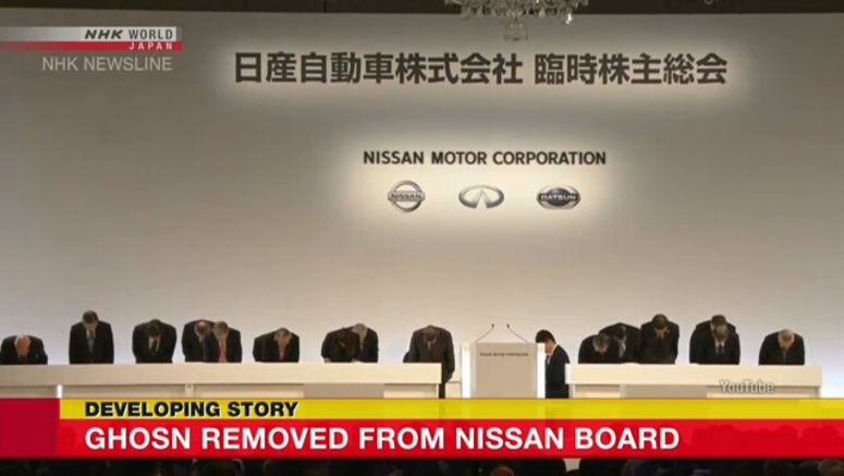 Nissan's Ghosn removed from board