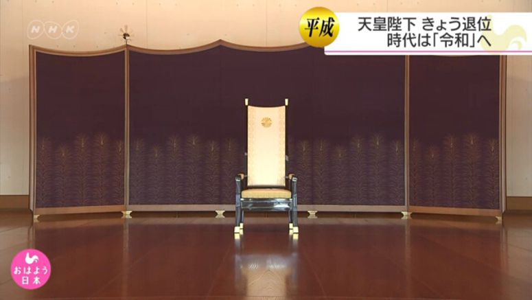 Facts about the Imperial Palace's Matsu-no-Ma