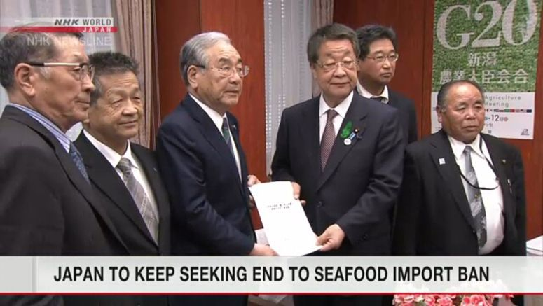 Govt. urged to work against Japan seafood ban