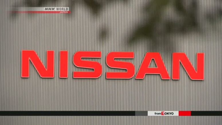Nissan: No comment about Ghosn's rearrest