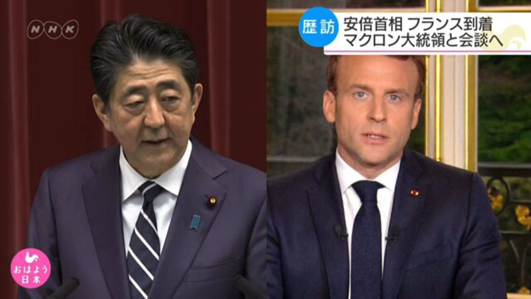 Abe arrives in France on first leg of tour
